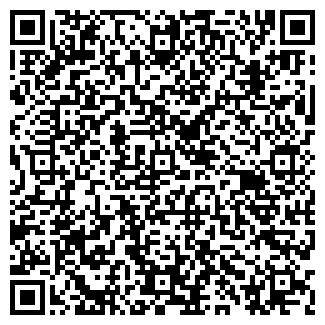 QR-код с контактной информацией организации ПОМОРЬЕ