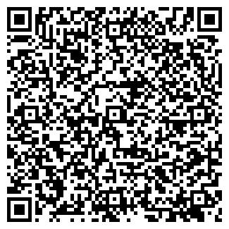 QR-код с контактной информацией организации ГРУЗСНАБ