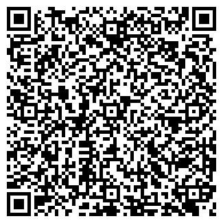 QR-код с контактной информацией организации СКОРПИОН