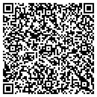 QR-код с контактной информацией организации ФОРУМ-Р