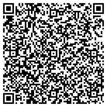 QR-код с контактной информацией организации ЛАУРА-АРХАНГЕЛЬСК