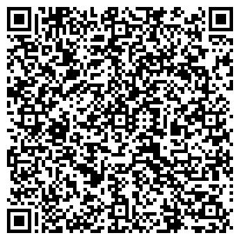 QR-код с контактной информацией организации WELCOME AVTO