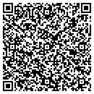 QR-код с контактной информацией организации АВТОЛИК