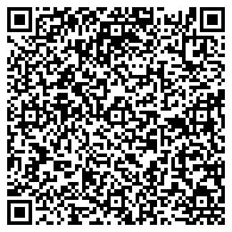 QR-код с контактной информацией организации АКС