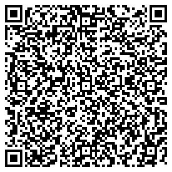 QR-код с контактной информацией организации НА СМОЛЬНОМ