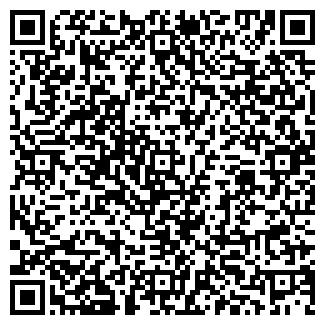 QR-код с контактной информацией организации АРПАС