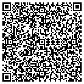 QR-код с контактной информацией организации АРХПРОМПАРК