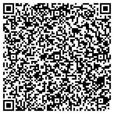 QR-код с контактной информацией организации ШКОЛА СРЕДНЕГО ОБЩЕГО ОБРАЗОВАНИЯ № 49