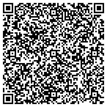 QR-код с контактной информацией организации ШКОЛА СРЕДНЕГО ОБЩЕГО ОБРАЗОВАНИЯ № 82