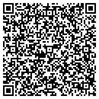 QR-код с контактной информацией организации № 2 СМЕННАЯ