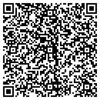 QR-код с контактной информацией организации № 6 ГИМНАЗИЯ
