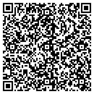 QR-код с контактной информацией организации № 21 ГИМНАЗИИ