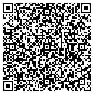 QR-код с контактной информацией организации № 25
