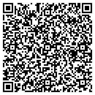 QR-код с контактной информацией организации № 34