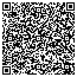 QR-код с контактной информацией организации № 57