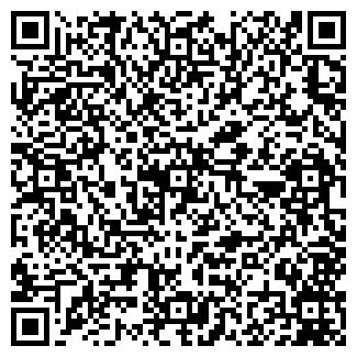 QR-код с контактной информацией организации № 73