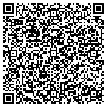QR-код с контактной информацией организации ШКОЛА № 33
