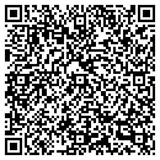 QR-код с контактной информацией организации ЛИТИЦА