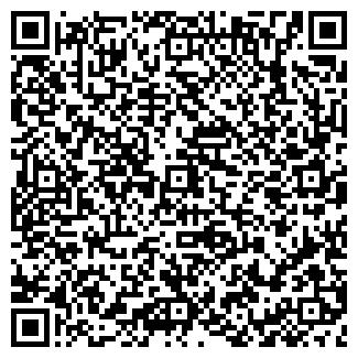 QR-код с контактной информацией организации № 5 ДЕТСКАЯ