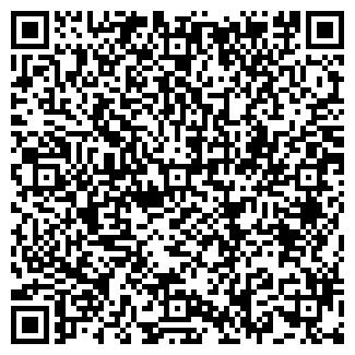 QR-код с контактной информацией организации № 42 ДЕТСКАЯ