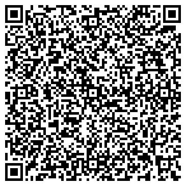 QR-код с контактной информацией организации № 42 ДЕТСКАЯ ФИЛИАЛ