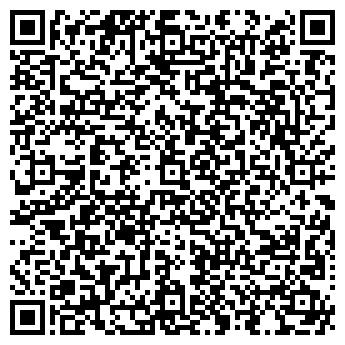 QR-код с контактной информацией организации № 43 ДЕТСКАЯ