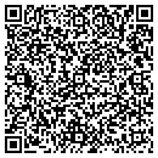 QR-код с контактной информацией организации № 48 ДЕТСКАЯ