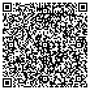QR-код с контактной информацией организации Стиллини Дизайн