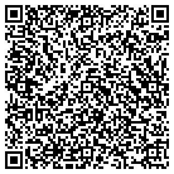 QR-код с контактной информацией организации S'КЛАД