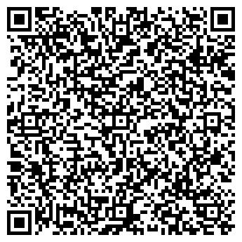 QR-код с контактной информацией организации № 3 ВОДНИК ДЮСШ, МОУ