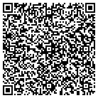 QR-код с контактной информацией организации № 6 ДЮСШ, МОУ