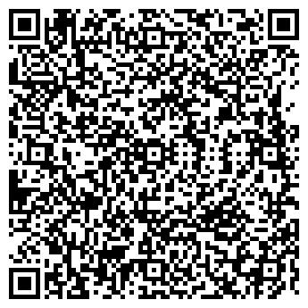 QR-код с контактной информацией организации ДЕТСКИЙ ДОМ № 2