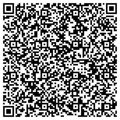 QR-код с контактной информацией организации ПРОФЕССИОНАЛЬНЫЙ ЛИЦЕЙ ТЕХНОЛОГИИ И ДИЗАЙНА № 39
