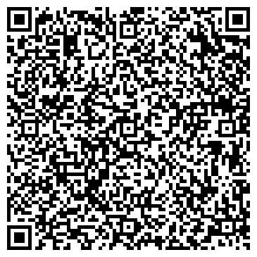 QR-код с контактной информацией организации ЭКОЛОГО-БИОЛОГИЧЕСКИЙ ЛИЦЕЙ