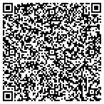 QR-код с контактной информацией организации АРХАНГЕЛЬСКИЙ КООПЕРАТИВНЫЙ ТЕХНИКУМ