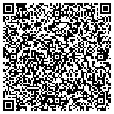 QR-код с контактной информацией организации МОРСКОЙ РЫБОПРОМЫШЛЕННЫЙ КОЛЛЕДЖ