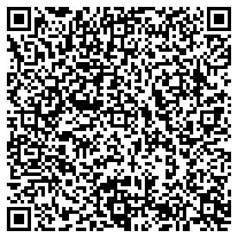 QR-код с контактной информацией организации ЮРИДИЧЕСКИЙ КОЛЛЕДЖ