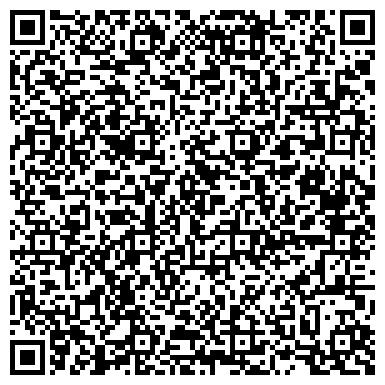QR-код с контактной информацией организации АРХАНГЕЛЬСКОЕ МОРЕХОДНОЕ УЧИЛИЩЕ ИМ. В.И. ВОРОНИНА