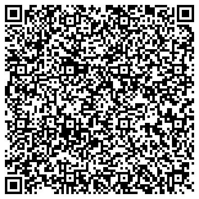 QR-код с контактной информацией организации САНКТ-ПЕТЕРБУРГСКИЙ УНИВЕРСИТЕТ МВД РФ