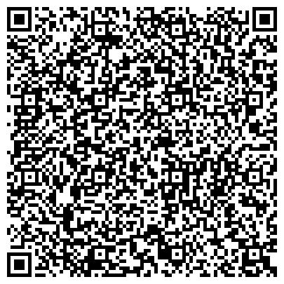 QR-код с контактной информацией организации ВОЛОГОДСКАЯ ГОСУДАРСТВЕННАЯ МОЛОЧНОХОЗЯЙСТВЕННАЯ АКАДЕМИЯ ИМ. Н.В. ВЕРЕЩАГИНА