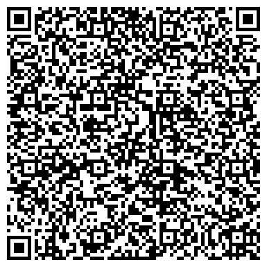 QR-код с контактной информацией организации ВСЕРОССИЙСКИЙ ЗАОЧНЫЙ ФИНАНСОВО-ЭКОНОМИЧЕСКИЙ ИНСТИТУТ