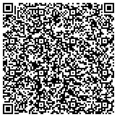 QR-код с контактной информацией организации МОСКОВСКИЙ ГОСУДАРСТВЕННЫЙ ИНДУСТРИАЛЬНЫЙ УНИВЕРСИТЕТ РЕГИОНАЛЬНЫЙ УЧЕБНЫЙ ЦЕНТР