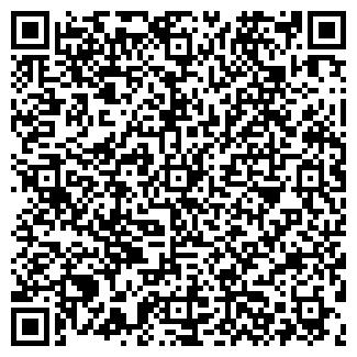 """QR-код с контактной информацией организации """"КОРРЭКТ"""""""