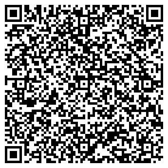 QR-код с контактной информацией организации КОРРЭКТ ПЛЮС