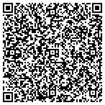 """QR-код с контактной информацией организации Автошкола  """"Коррэктъ"""""""