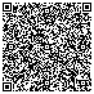 QR-код с контактной информацией организации ОБЪЕДИНЕННАЯ ТЕХНИЧЕСКАЯ ШКОЛА РОСТО