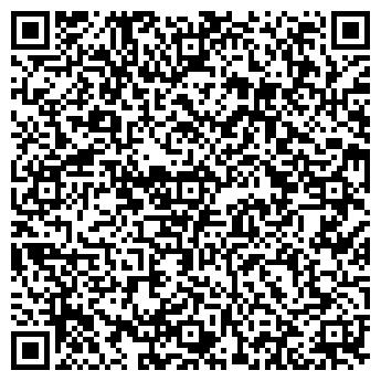 QR-код с контактной информацией организации МЫ И БУРДА МОДЕН, АРХАНГЕЛЬСКИЙ ЦЕНТР