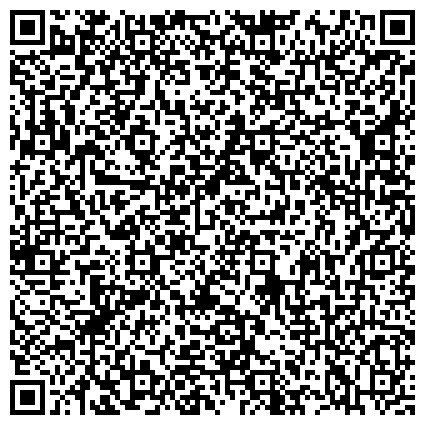 """QR-код с контактной информацией организации """"Высшая школа социально-гуманитарных наук и международной коммуникации"""""""