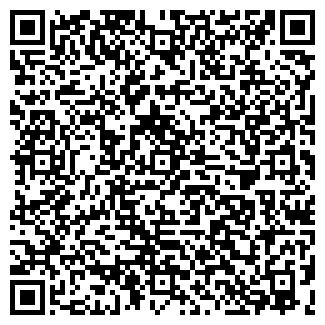 QR-код с контактной информацией организации ПОМОР-ИНЯЗ