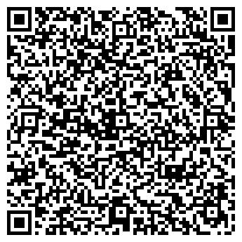 QR-код с контактной информацией организации РАСЧЕТНЫЙ ПУНКТ № 4